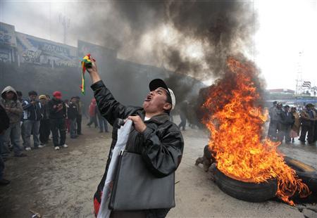 Bolivia Revokes Decree Ending Fuel Subsidies