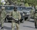 Mexico Massacre Galvanizes Migrant Rights Activists
